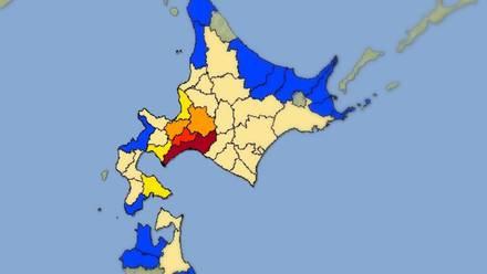 Sismo en Hokkaido, Japón