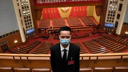 Guardia de seguridad en China