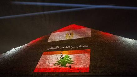 El Líbano sufrió dos atentados bomba horas antes de la serie de atentados que conmocionaron a París.