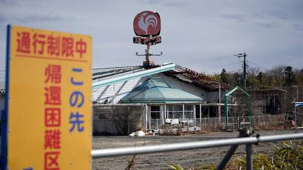 Fukushima, Japón