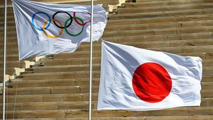 Bandera de los Juegos Olímpicos y de Tokio.