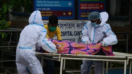 Hospital en Siliguri, India