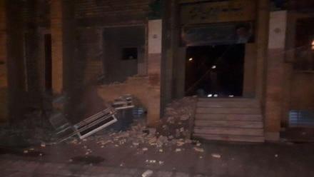 Sismo en Irán. 500 heridos