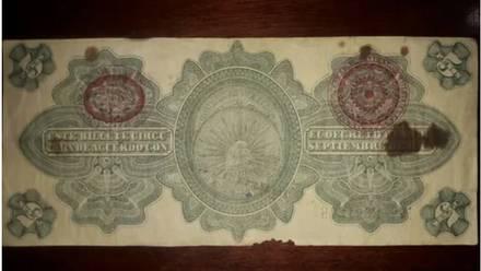 Billete de 5 pesos