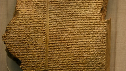 Tablilla de Arcilla con Epopeya de Gilgamesh